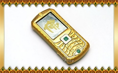 Cut out your Karma with the Buddha Phone