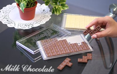 Meiji chocolate bar puzzle for low-tech Tetris gamers